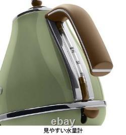 Delonghi Electric kettle 1L ICONA Vintage Collection KBOV1200J-GR Free Shipping