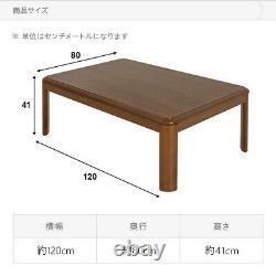 Kotatsu Futon 260cmx205cm & Table 120x80x36-41cm 2Set 6 color variations